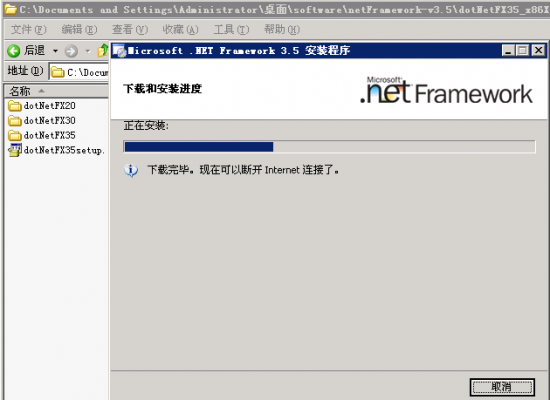 PHP5.3.X IIS配置 以及php5.3.6配置