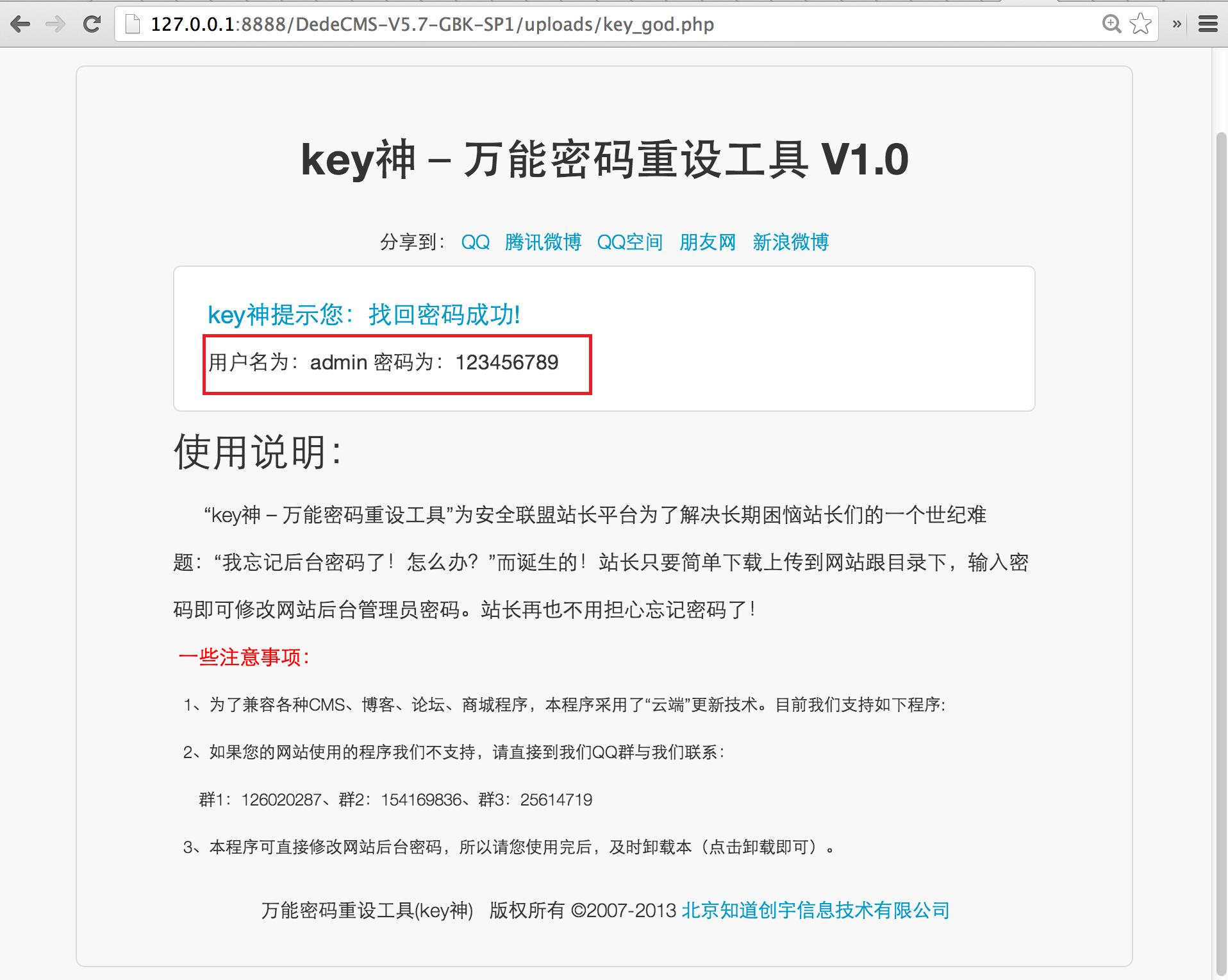 keygod-2.png