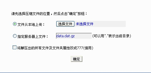 QQ20131120183653
