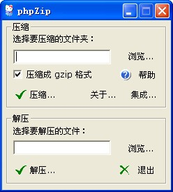 QQ20131120184432