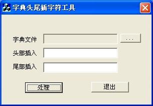 QQ20131120193041