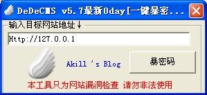 QQ20131120194400