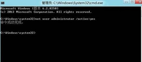 Win8如何开启隐藏Administrator账户