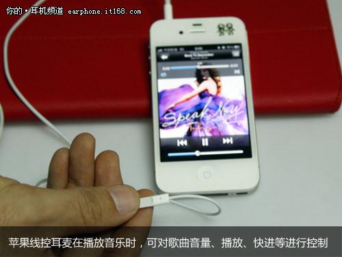 苹果线控耳麦的音乐播放、打电话功能