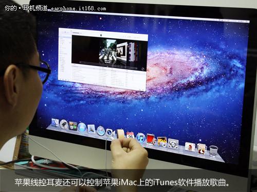 控制iMac 还能当相机快门线用