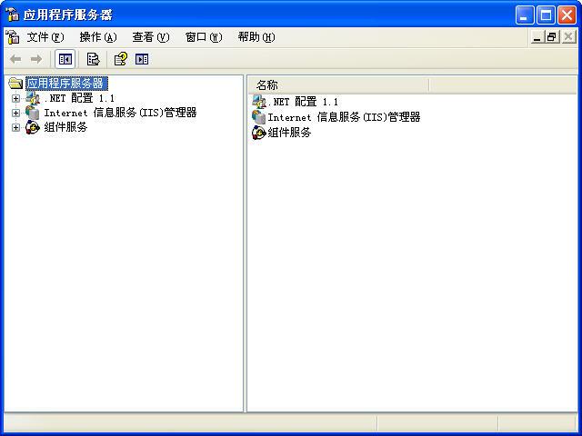 IIS v6.0 完整版下载