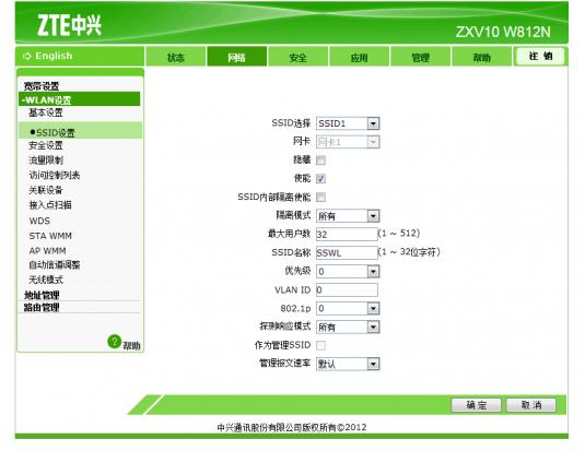 ZXV10 W812N-4