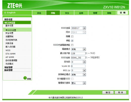 ZXV10 W812N-5