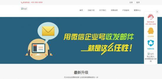 PigCms小猪多用户微信营销系统加盟版20170217同步完整包源码