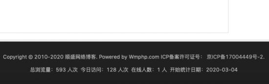 php统计IP PV和今日访问量