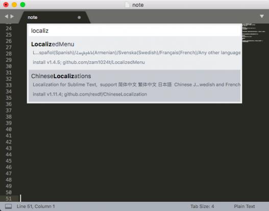 Sublime text3 Build 3176汉化和注册破解