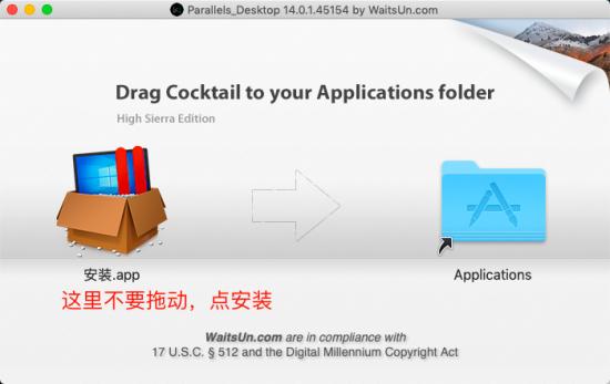 Parallels Desktop 14破解版