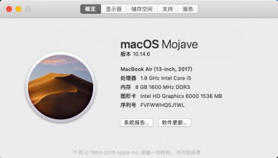 macOS Mojave 10.14.6 取消默认4位密码