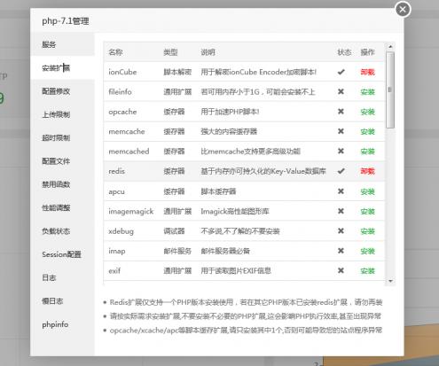 零点城市社交电商v1.6.2 not support:redis